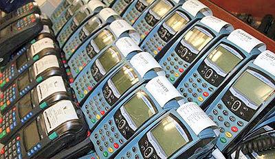 چالشهای پرداخت الکترونیک در ایران