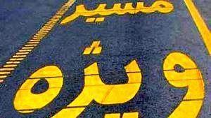 راهاندازی خط ویژه اتوبوس در منطقه مرکزی تهران از روزهای آینده