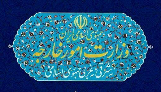 وزارت خارجه ایران به بشار اسد تبریک گفت
