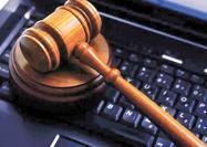 رونمایی از نظام حقوقی سایبری ایران