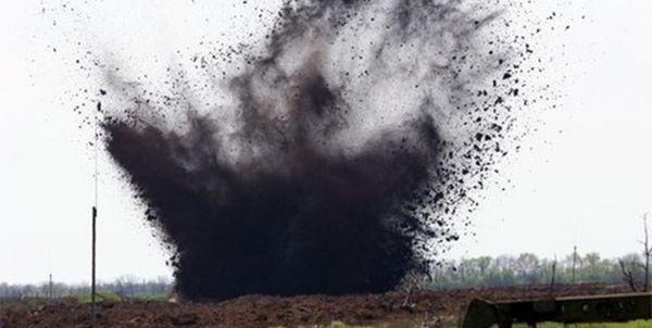 انفجار مین در این شهر کشور حادثه آفرید