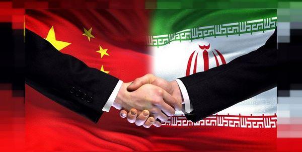 اظهارات نامزدهای احتمالی ریاست جمهوری درباره سند راهبردی ایران و چین