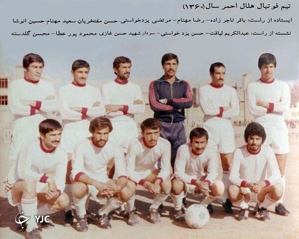 این فوتبالیست، توپخانه سپاه را تشکیل داد +عکس