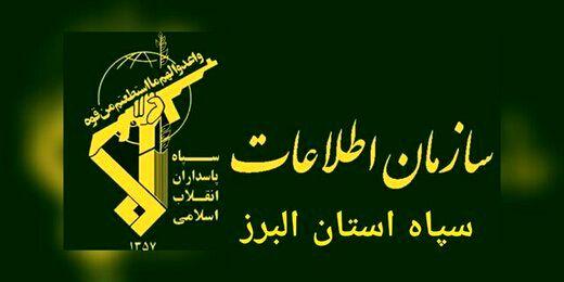 اطلاعات سپاه یک مقام دولتی را بازداشت کرد