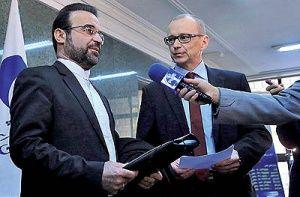 توافق ایران و آژانس برای هفت اقدام عملی دیگر
