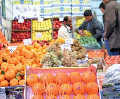 کانکسهای میوه و ترهبار جمع میشود