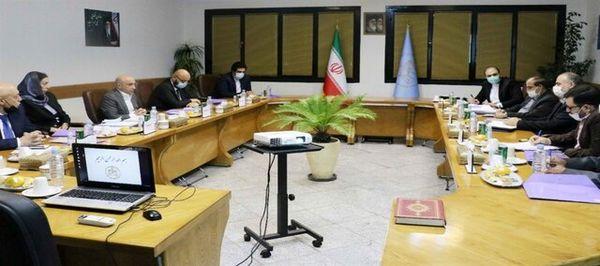 برگزاری دومین دور از مذاکرات هیئت قضایی ایران و اوکراین