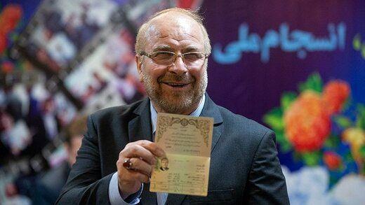 خبر تازه درباره کاندیداتوری قالیباف در انتخابات ۱۴۰۰