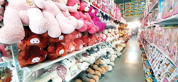 بازی قیمتها در بازار اسباببازی