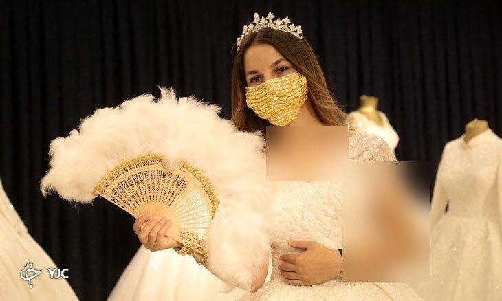 ماسک طلا برای عروس خانم ها!///