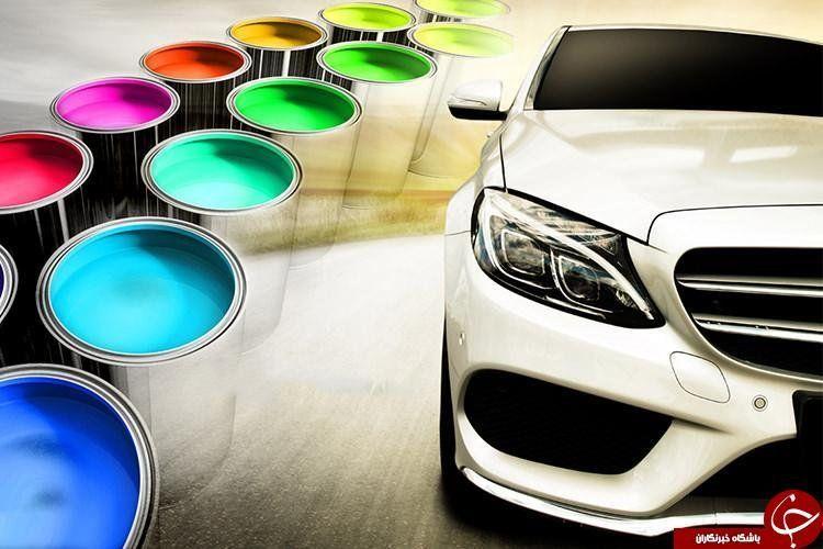 پرطرفدارترین رنگ خودرو در میان بانوان و آقایان در ایران را بشناسید +روانشناسی این رنگ در خودرو