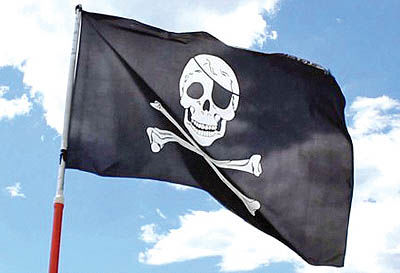 استخدام دزد دریایی یا کارمند نیروی دریایی؟