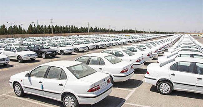عاقبت قیمتگذاری خودرو تا پایان 98