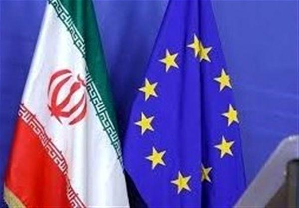 سیاست دوگانه اروپا در قبال ایران و کشورهای جهان
