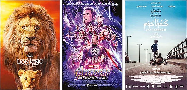 سال شکست رکوردهای سینمایی