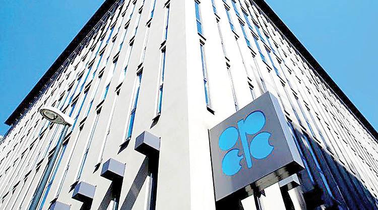 حکمرانی نفتی اوپکپلاس