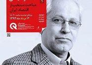 کلاس جدید دکتر مسعود نیلی - ۱۲ مرداد ۹۳