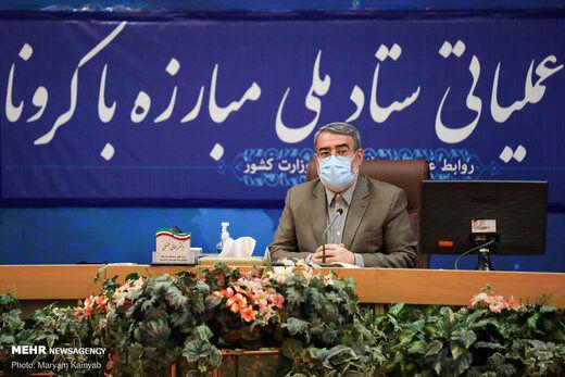 توضیحات وزیر کشور درباره ممنوعیت تردد از ساعت ۲۱