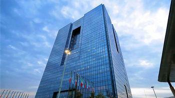 گزارش بانک مرکزی از تحولات اقتصادی مهرماه/ سیاست تهاتر نفت با کالای اساسی