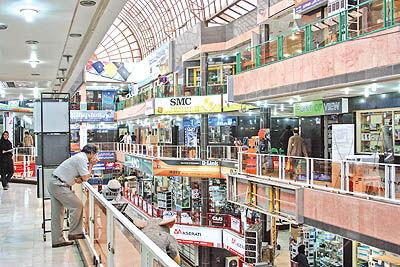 نظام قیمتگذاری کالاهای دیجیتال در ایران
