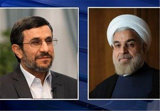 کنایه معنادار روحانی به محمود احمدینژاد