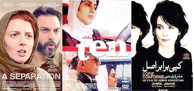 «سهگانه» ایرانی در فیلمهای قرن 21