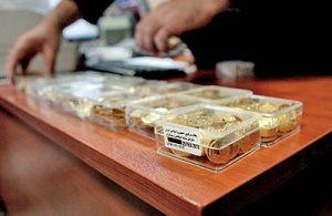 عرضه سکه طلا با بستهبندی جدید