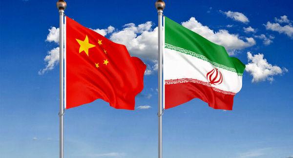 قدردانی چین از نقش دولت روحانی در تقویت روابط تهران-پکن