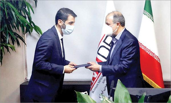 مدیرعامل جدید شرکت فولادمبارکه منصوب شد