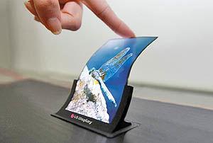 موبایل با نمایشگر خمیده