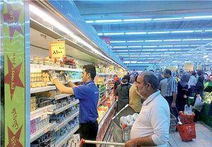 ترافیک تقاضا برای افزایش قیمت