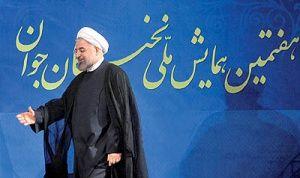 روحانی: در سیاست خارجی به اندازه 500 روز گام برداشتیم