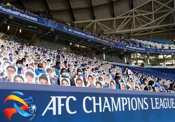 هواداران پرسپولیس و اولسان در ورزشگاه الجنوب/ تصاویر
