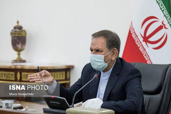 جهانگیری: دولت اقدامات لازم را برای خرید و انتقال واکسن کرونا به ایران انجام میدهد