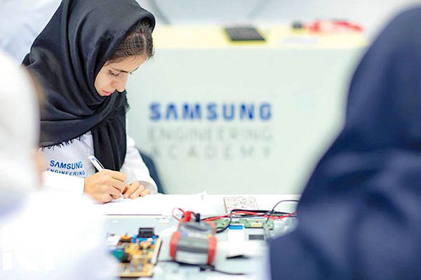 «آکادمی مهندسی سامسونگ» آنلاین آموزش میدهد