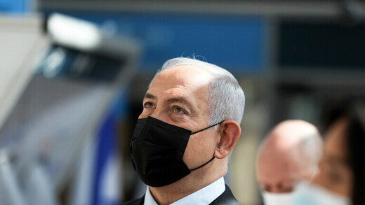 عصبانیت نتانیاهو از موضع دولت بایدن