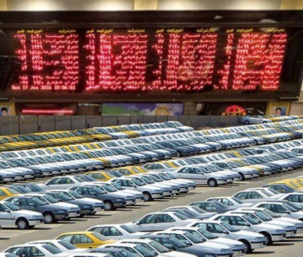 همه چیز درباره معامله خودرو در بورس