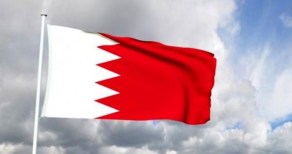 جدال بر سر جزایر مرزی بین قطر و بحرین