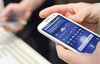 روشن کردن مسدودکنندههای موبایلی ممنوع