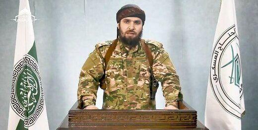 سخنگوی «هیئة تحریر الشام» به هلاکت رسید
