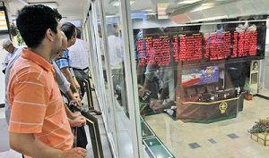 نشانههای امید در بازار سهام