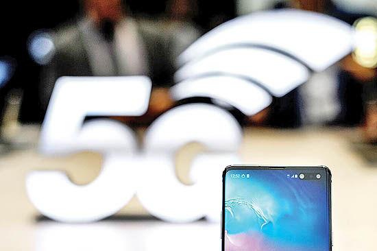 فناوری 5G پس از تهران و شیراز  به مشهد رسید