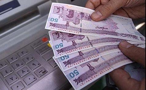 جزئیات جدید درباره پرداخت کمک معیشتی کرونایی