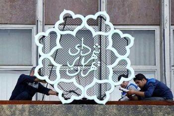 طرح سوال از شهردار تهران منتفی شد