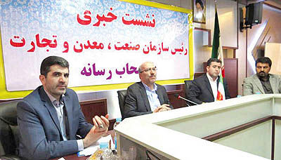 افتتاح معدن مس کاتد در قزوین