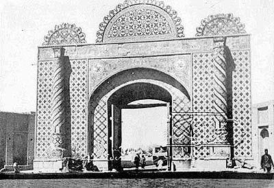 گمرکات، مانع بخشخصوصی در دوره قاجار