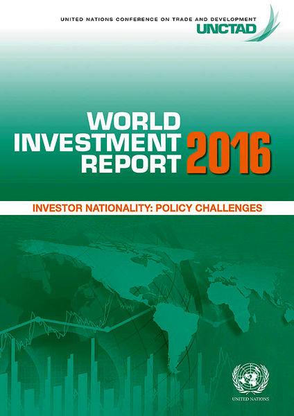 نوید افزایش جذب سرمایه در ایران