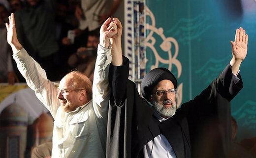 خبر تازه درباره حضور قالیباف و رئیسی در انتخابت ۱۴۰۰