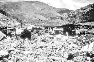 سالروز زمینلرزه رودبار- منجیل