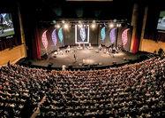 فروش بلیتهای جشنواره موسیقی از 30 تا 95 هزار تومان